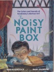noisy paintbox