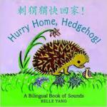 Hurry Home Hedgehog